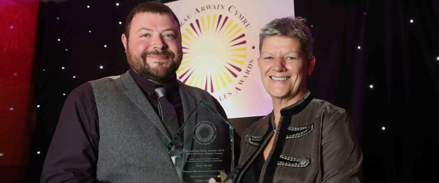 Tracy Myhill award