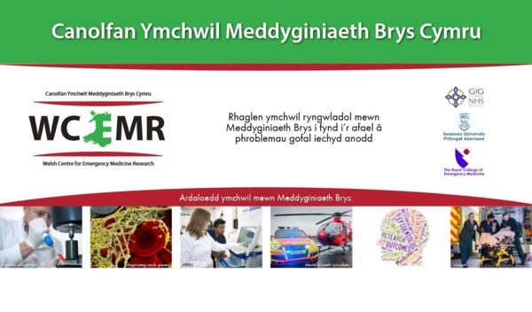 Poster ar gyfer Canolfan Ymchwil Feddygol Brys Cymru
