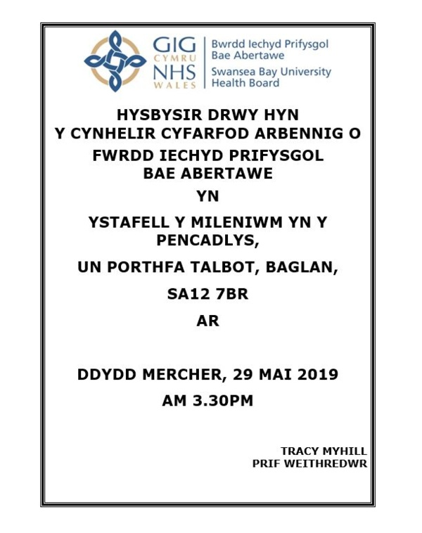Cymraeg board meeting notice.JPG