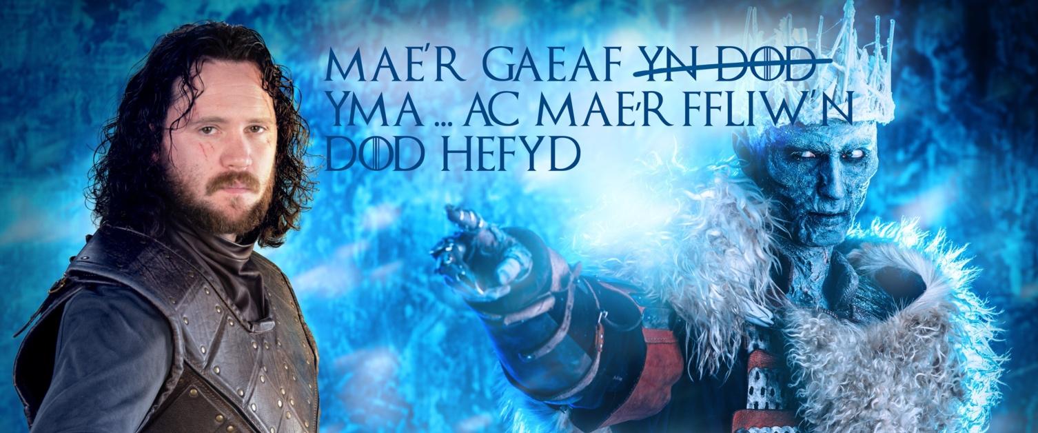 Jon Snow gyda'r Marchog Brenin