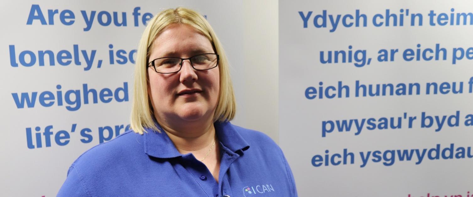Mental Health Awareness Week - meet the volunteers - Carrie