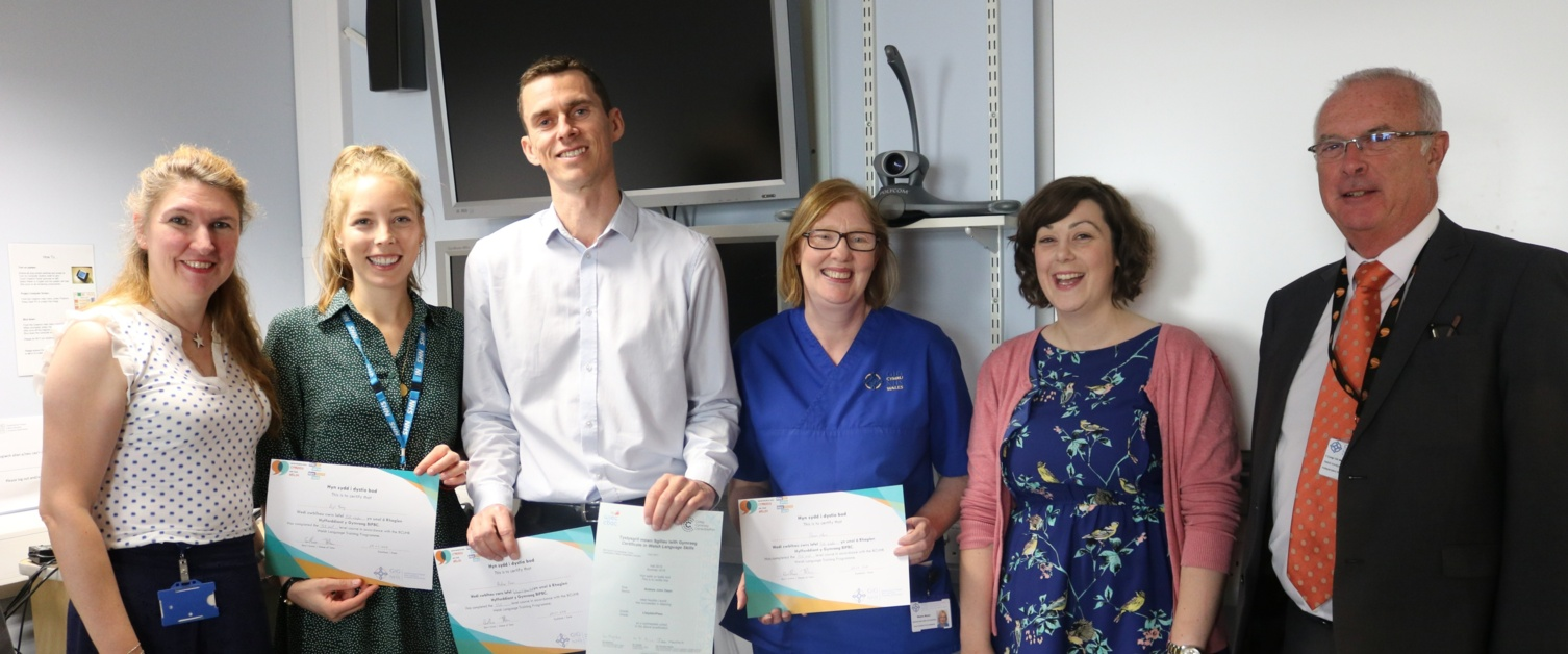 Healthcare staff awarded for their commitment to learning the Welsh language