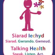 Talking health logo 2