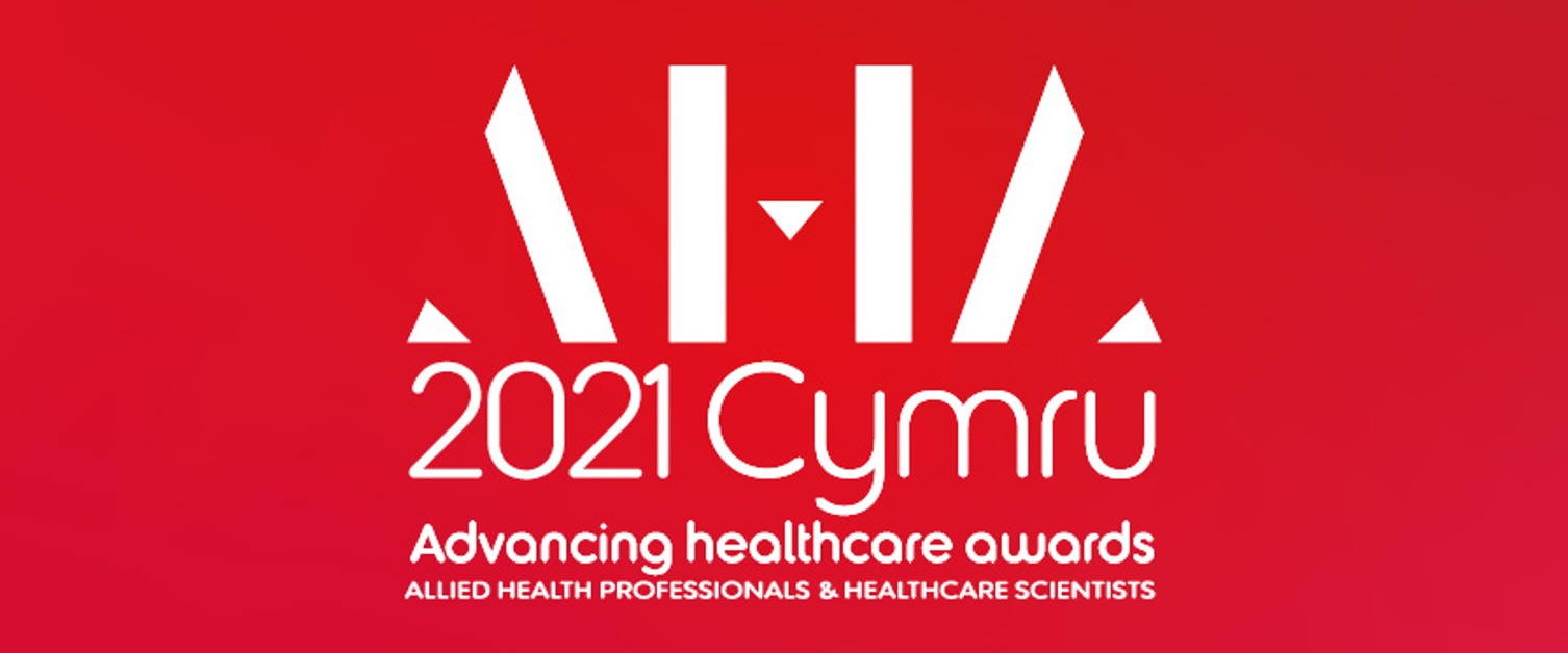 Advancing Healthcare Welsh Awards logo