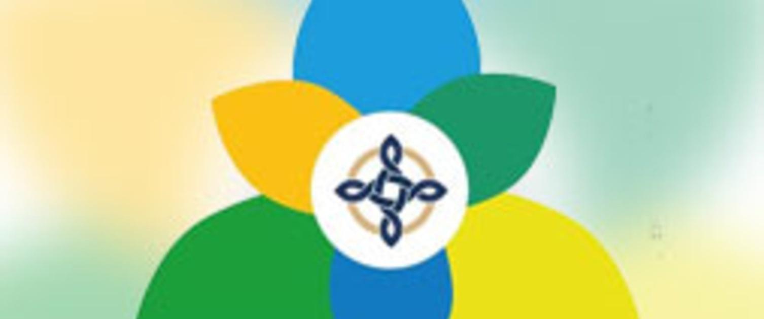 HEIW Logo