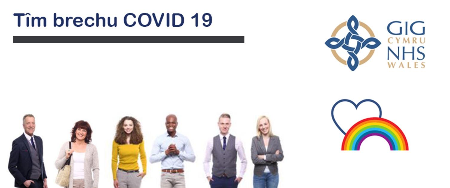 Tîm brechu COVID 19 GIG Cymru