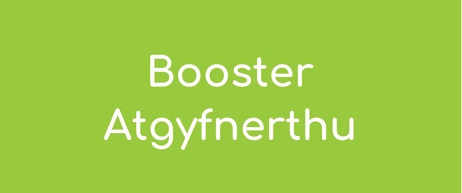 Text graphic - green background with text - Booster