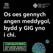 Business as Usual post for Facebook & Instagram - Welsh: 5