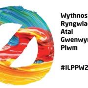 Wythnos Ryngwladol Atal Gwenwyn Plwm 2019: A ydych yn ymwybodol o blwm?