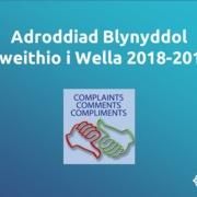 Gweithio i wella 2018-19: Sut y gwnaethom ymdrin â chwynion a chanmoliaeth.